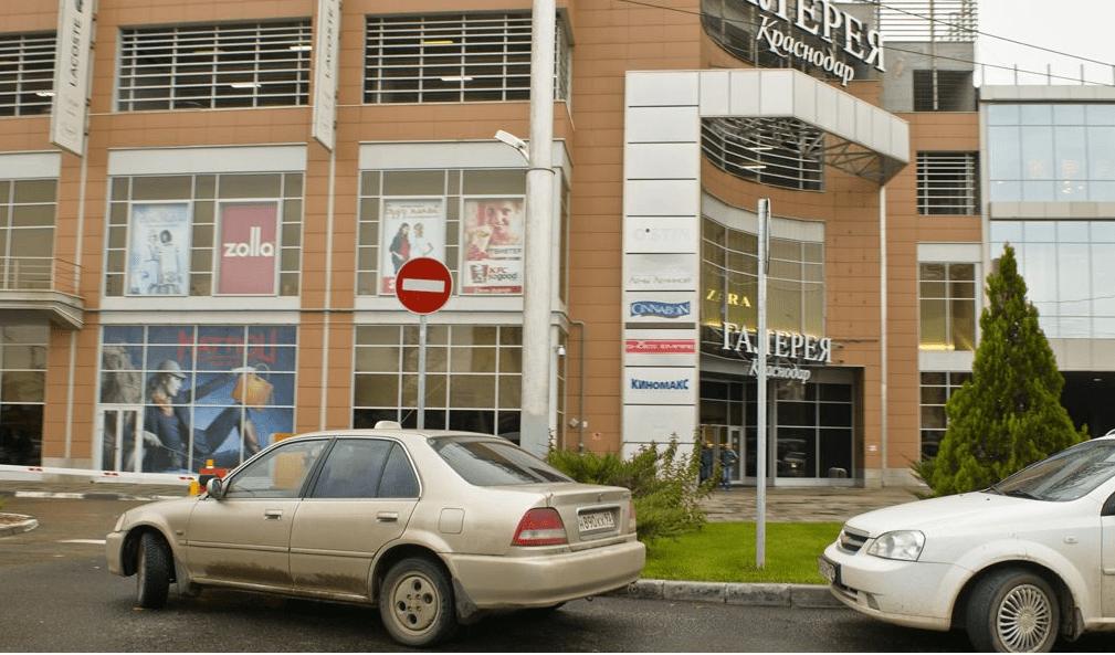 В «Галерее Краснодар» больше нет двухчасовой бесплатной парковки