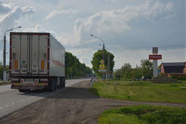 НаКубани реконструируют дорогу Краснодар— Белый