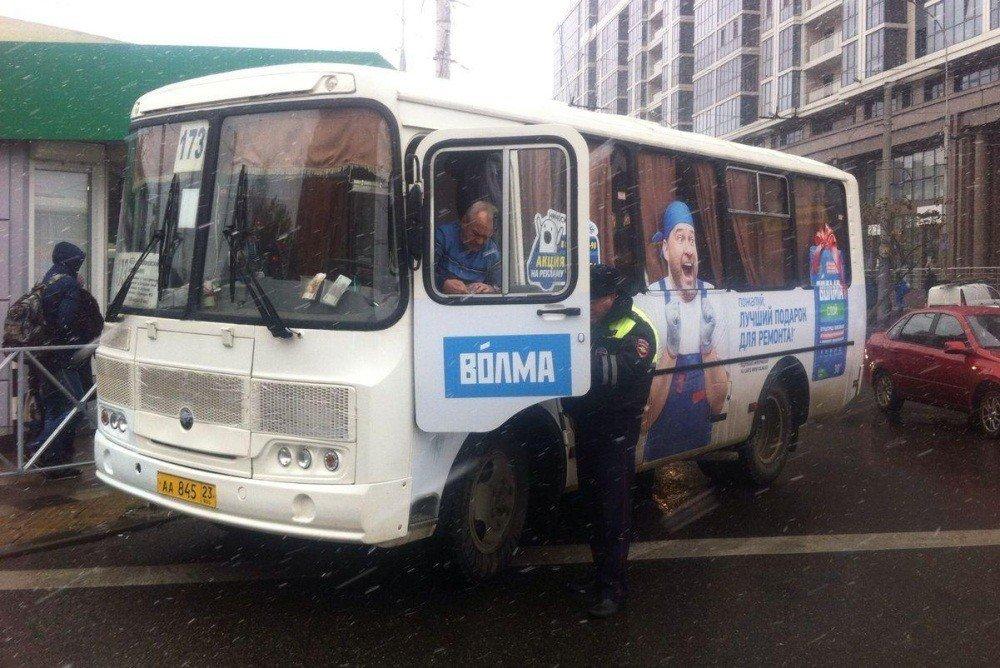ВКраснодаре могут отменить автобусы №173, 405 и416
