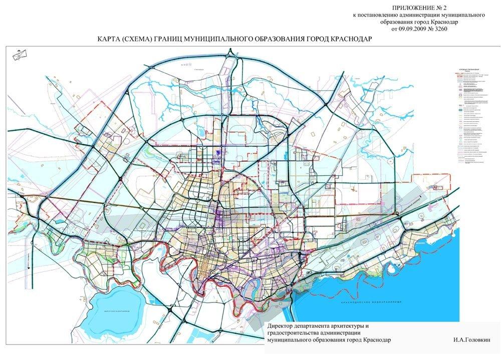 Одобрено строительство дальнего западного обхода Краснодара Фото