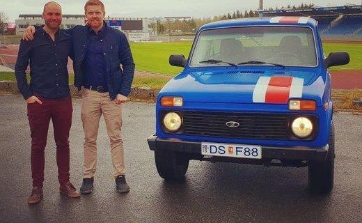 Выигравшие «Ниву» исландцы приедут на ней на ЧМ-2018 в Россию
