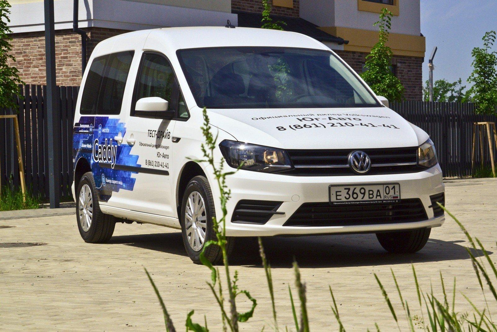 Volkswagen отзывает в России модели Caddy и Passat