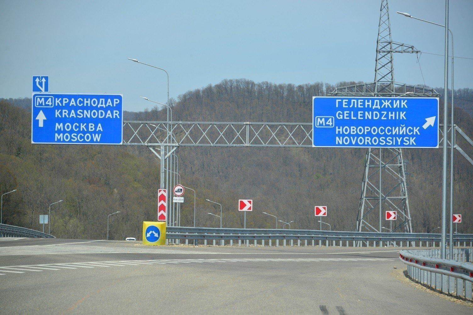 НаКубани доконца декабря планируют отремонтировать восемь мостов