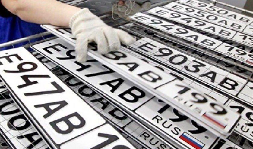 Государственная дума может разрешить получать номера вавтосалонах