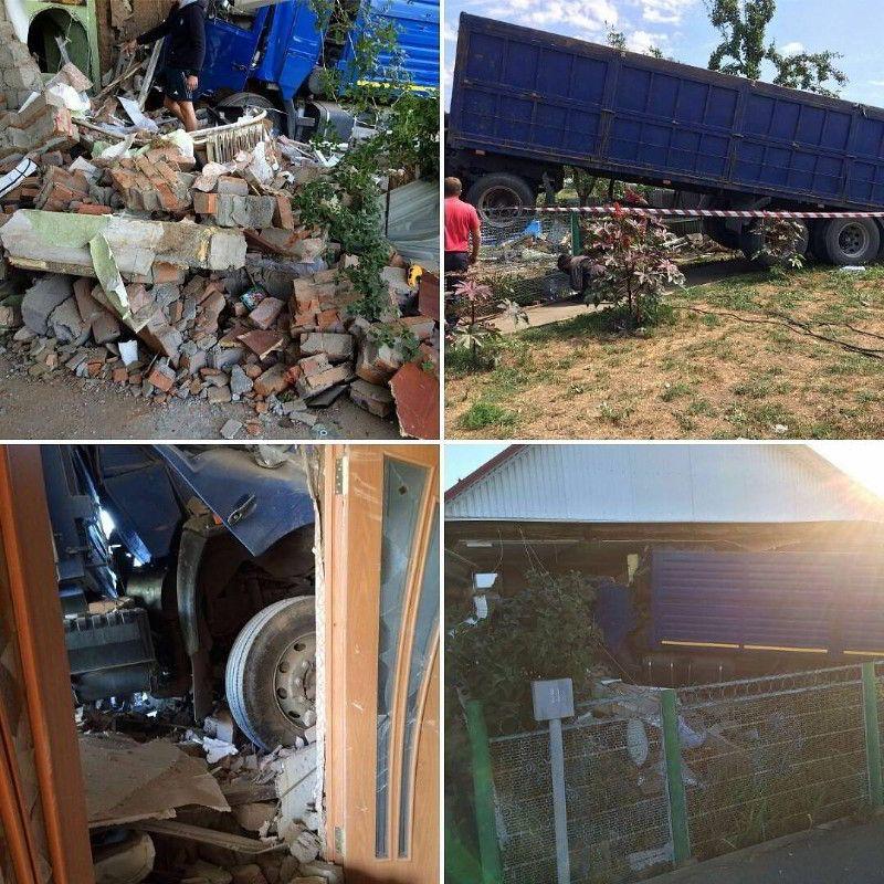 НаКубани большегруз разрушил дом, пострадал ребенок
