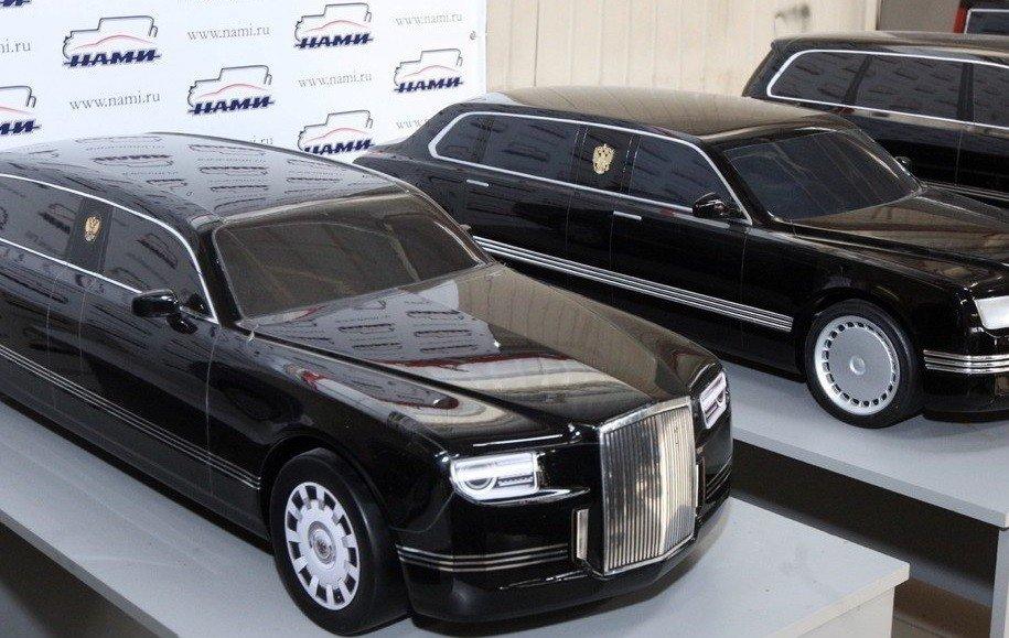 Начался предсерийный выпуск спецавтомобилей проекта «Кортеж»