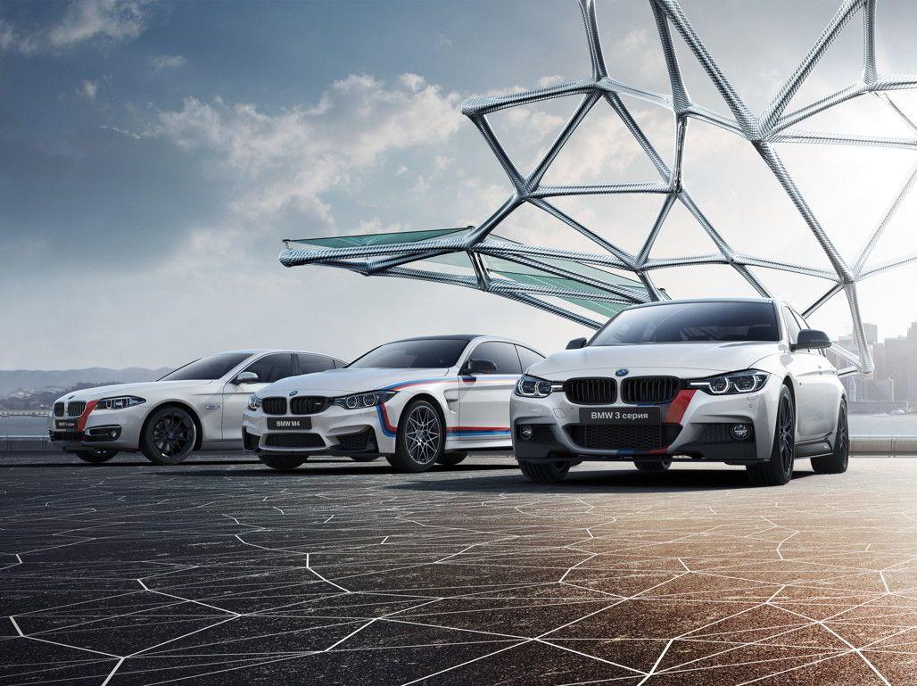 Компания БМВ представила юбилейные модели 100 Years Edition в РФ