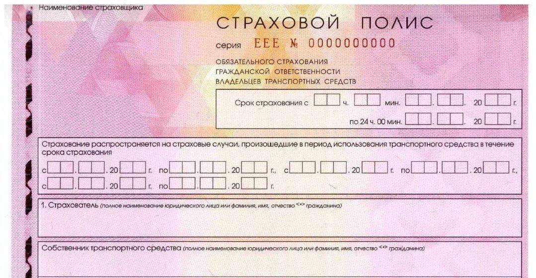 Запросрочку выплат поОСАГО страховых агентов накажут на200 руб. вдень