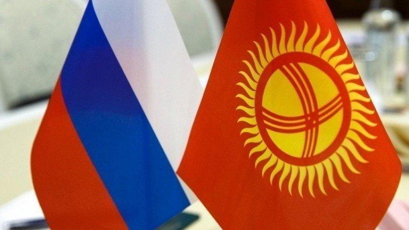 закон на работу из киргизии
