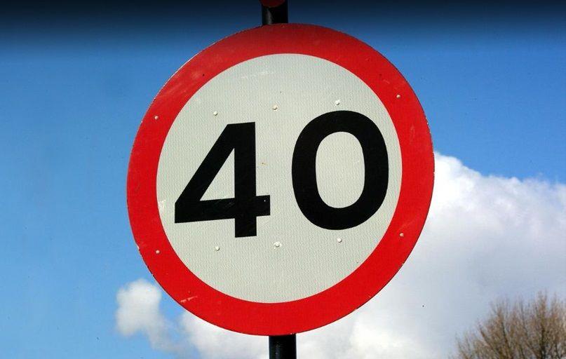Штраф запревышение скорости на10 км/ч могут вернуть
