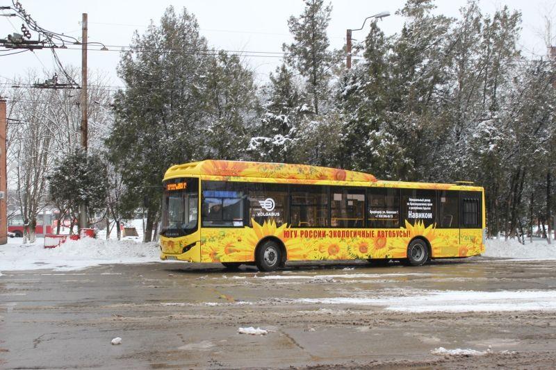 ВКраснодаре протестируют «Волгабас» на111 пассажиров