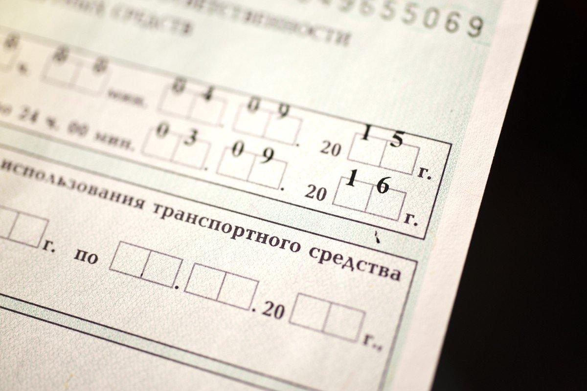 Страховые агенты ОСАГО покидают Крым из-за автоюристов