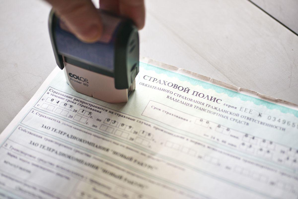 Минюст зарегистрировал указание обэлектронном документообороте поОСАГО