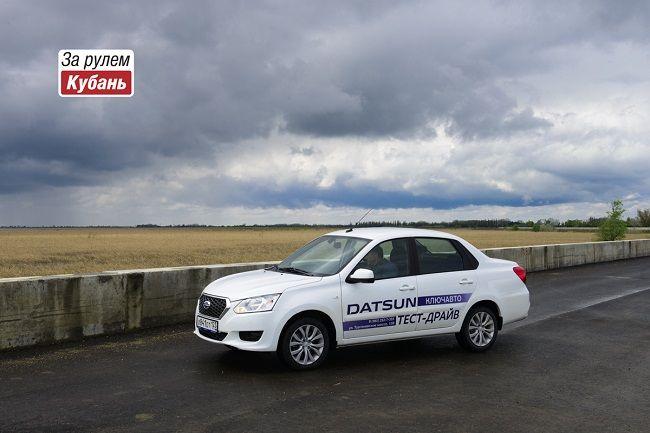 В последние годы такие бесплатные доски авто объявлений пользуются  прекрасной популярностью у краснодарских автолюбителях, которые размещают  на досках ... 71bb2e2a496