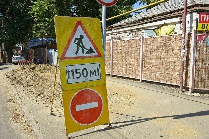 ВКраснодаре обсудят планы поремонту дорог в предстоящем году