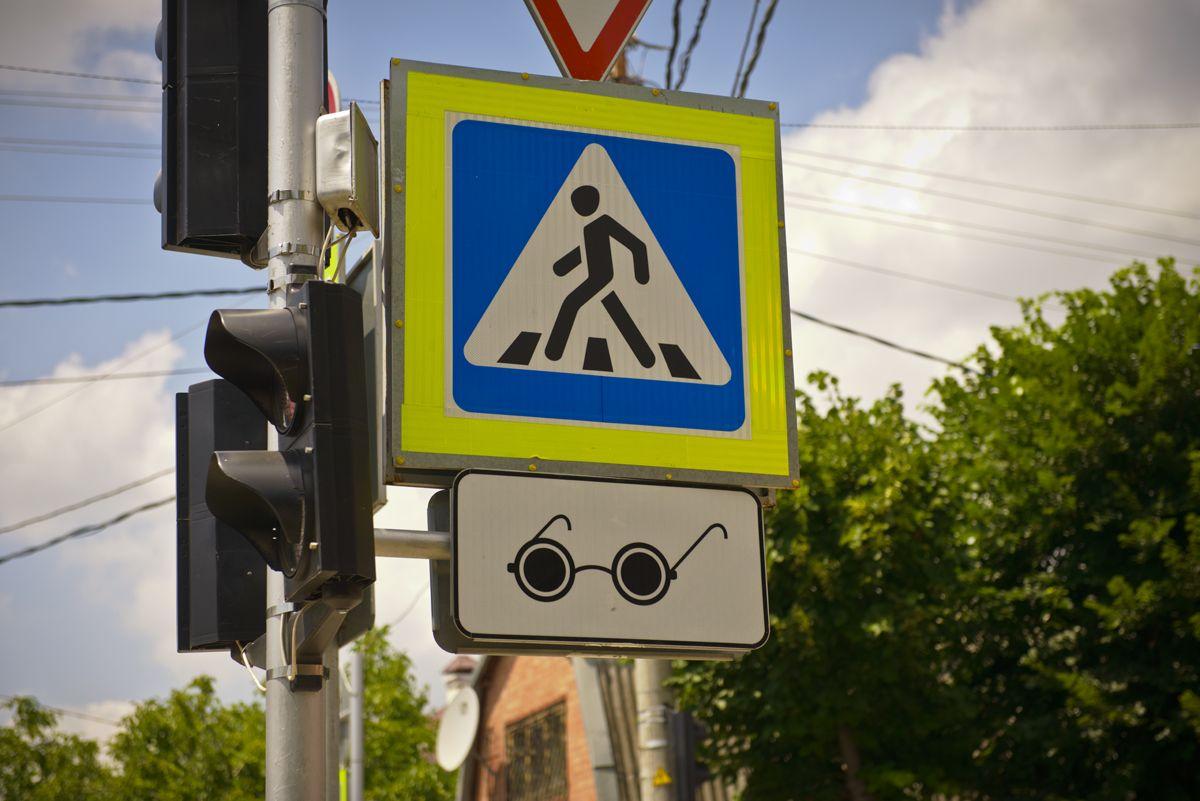 ВКраснодаре наперекрестах появятся диагональные пешеходные переходы