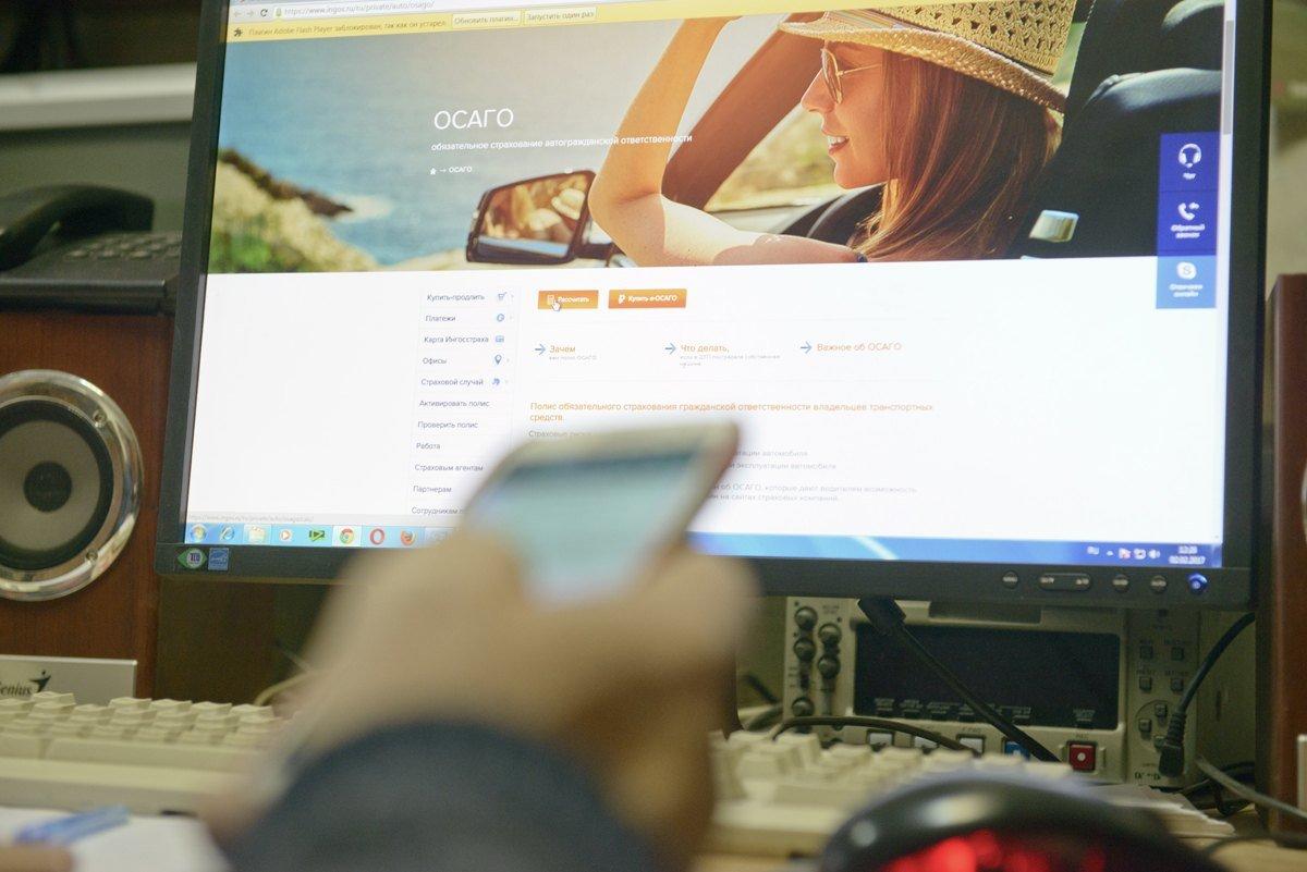Банк РФ планирует выпустить мобильное приложение для ОСАГО
