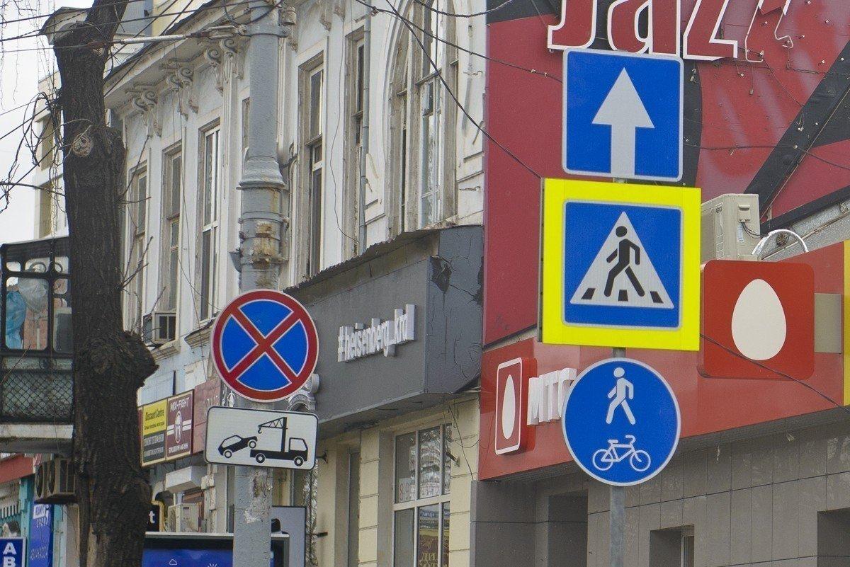 Минтранс выпустил рекомендации для регионов поорганизации движения на трассах