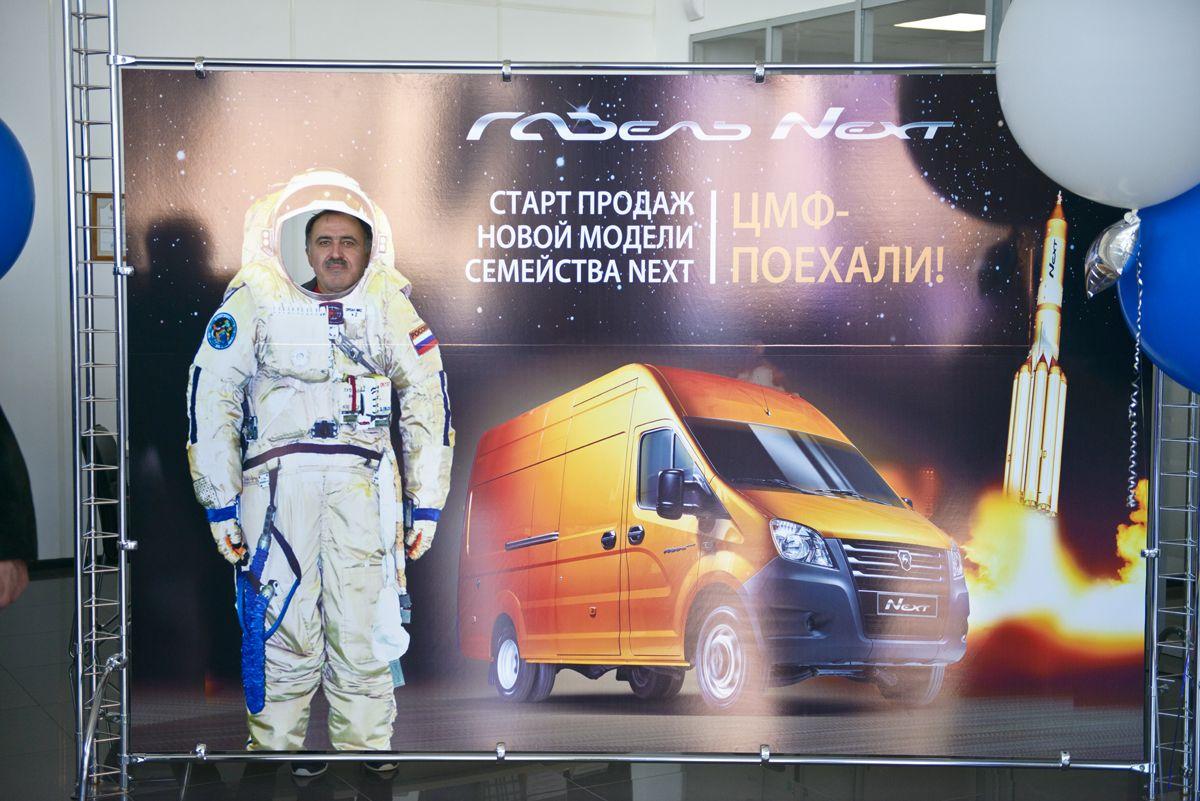 Краснодарские потребители, рублем голосуют за ГАЗ Next!