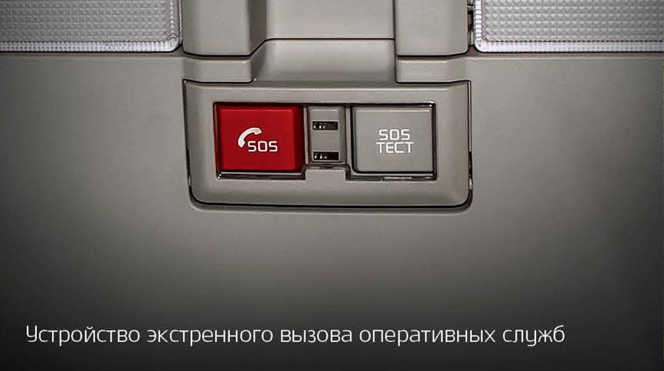 Компания Киа  поведала  оновинках 2017 года для Российской Федерации
