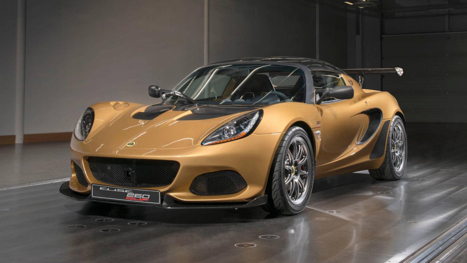 Lotus представил ультра редкую модель Elise Cup 260 class=